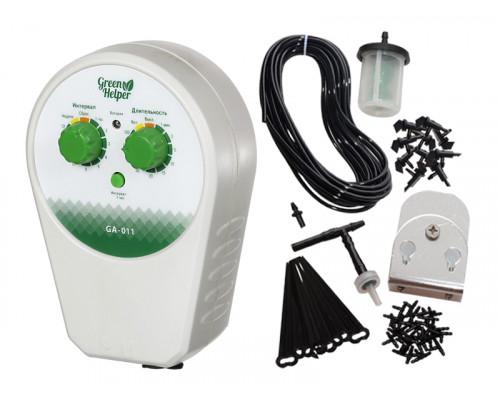 Система автоматического полива Green Helper GA-110.