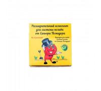Расширительный комплект для систем полива «СИНЬОР ПОМИДОР»