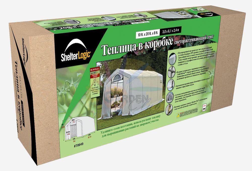 упаковка теплицы Greenhouse