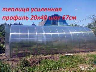 "Новинка 2018.  Теплица из поликарбоната ""Весна"", профиль 40х20мм"