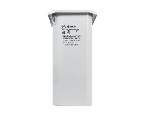 ПРА 250 Вт / 220В с ИЗУ для натриевых и металлогалогенных ламп.