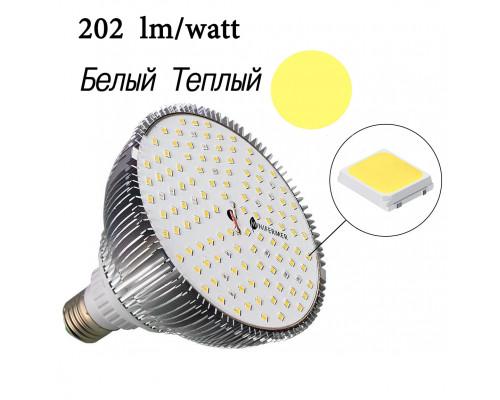 Фитолампа светодиодная Е27 Sunlike SMD 4000k + 660nm