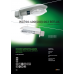 Тепличный светильник ЖСП 50-400