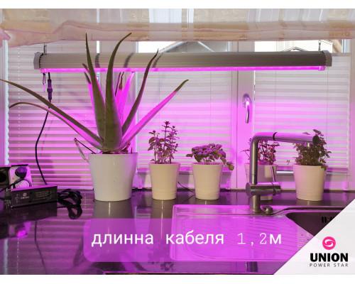 Фитосветильник для растений UnionPowerStar-40W-T